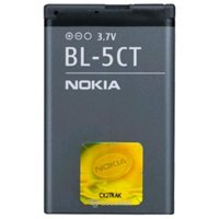 Photo Nokia BL-5CT